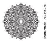 vector mandala ornament. round...   Shutterstock .eps vector #788546278