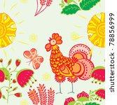 summer floral seamless design   Shutterstock .eps vector #78856999