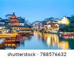 ancient architectural landscape ... | Shutterstock . vector #788576632