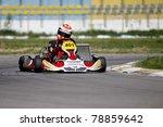 bacau  romania   may 21  david... | Shutterstock . vector #78859642