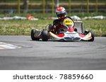 bacau  romania   may 21  david... | Shutterstock . vector #78859660