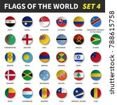 all flags of the world set 4.... | Shutterstock .eps vector #788615758