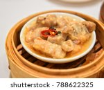 yum cha  dim sum  sydney ...   Shutterstock . vector #788622325
