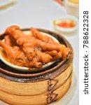 yum cha  dim sum  sydney ...   Shutterstock . vector #788622328