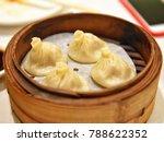 yum cha  dim sum  sydney ...   Shutterstock . vector #788622352
