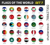 all flags of the world set 7 ....   Shutterstock .eps vector #788627302