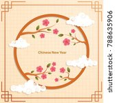 chinese new year  chinese... | Shutterstock .eps vector #788635906