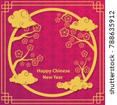 chinese new year  chinese... | Shutterstock .eps vector #788635912