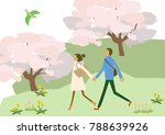 scenery of cherry blossoms. a... | Shutterstock .eps vector #788639926