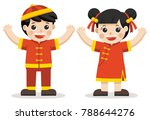 happy chinese new year. chinese ... | Shutterstock .eps vector #788644276