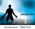 man meditating | Shutterstock .eps vector #78867220