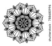 mandalas for coloring book.... | Shutterstock .eps vector #788680996