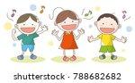 children who enjoy singing songs | Shutterstock .eps vector #788682682