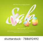 vector flyer for easter... | Shutterstock .eps vector #788692492