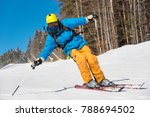 low angle shot of a... | Shutterstock . vector #788694502