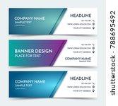 horizontal business banner... | Shutterstock .eps vector #788695492