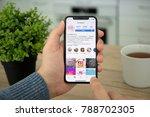 alushta  russia   december 26 ...   Shutterstock . vector #788702305