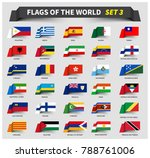 all flags of the world set 3 .... | Shutterstock .eps vector #788761006