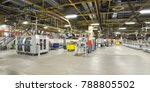 machines of a large printing... | Shutterstock . vector #788805502