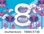 pink blue lotus floral greeting ... | Shutterstock .eps vector #788815738