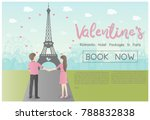 valentine's day concept for... | Shutterstock .eps vector #788832838