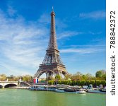 paris eiffel tower | Shutterstock . vector #788842372