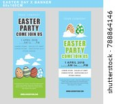 set of invitation banner with... | Shutterstock .eps vector #788864146
