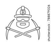 miner logo. mining bitcoin...   Shutterstock .eps vector #788879326