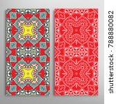 vertical seamless patterns set  ... | Shutterstock .eps vector #788880082