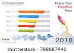 business bar graph infographics ... | Shutterstock .eps vector #788887942