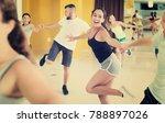 smiling people practicing... | Shutterstock . vector #788897026