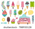 set of cute summer icons ... | Shutterstock .eps vector #788933128