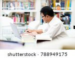 the professor is searching for... | Shutterstock . vector #788949175