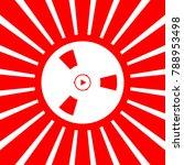 bobbin icon. film bobbin. roll  ... | Shutterstock .eps vector #788953498
