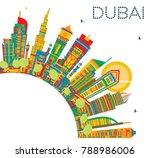 dubai uae city skyline with... | Shutterstock .eps vector #788986006
