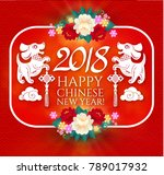 happy chinese new year with... | Shutterstock .eps vector #789017932