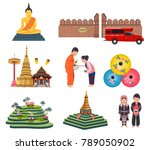 thailand travel elements with... | Shutterstock .eps vector #789050902