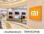 nanjing jiangsu china  08... | Shutterstock . vector #789052948