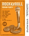 rock and roll party flyer... | Shutterstock .eps vector #789056092