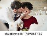 wedding guests having fun at... | Shutterstock . vector #789065482
