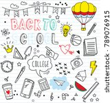 set of colorful doodle on paper ... | Shutterstock .eps vector #789076915
