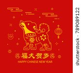 chinese new year 2018 design... | Shutterstock .eps vector #789089122