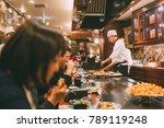 kobe  japan   december 2  ... | Shutterstock . vector #789119248