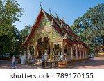 Nan  Thailand   December 16 ...