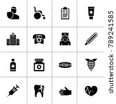 healthcare icons. vector...