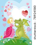 background for a romantic...   Shutterstock .eps vector #78924580