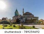mevlana museum mosque in konya  ... | Shutterstock . vector #789254692