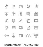 business web icons set | Shutterstock .eps vector #789259702