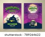 happy halloween party... | Shutterstock .eps vector #789264622