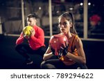 close up of focused and... | Shutterstock . vector #789294622